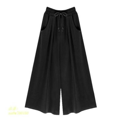 ワイドパンツ パンツ レース ママファッション シンプル おしゃれ カジュアル かわいい ファッション ボトムス