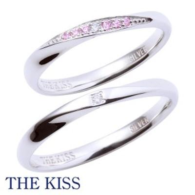 THE KISS ザ・キッス ペアリング 指輪 シルバー ペアアクセサリー シンプル プレゼント ザキッス キッス