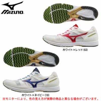 MIZUNO(ミズノ)ウエーブエンペラーJAPAN(J1GA1675)マラソン トレーニング レーシング ランニング ユニセックス