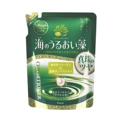 【ポイント10倍 4月11日】海のうるおい藻 コンディショナー       (詰替用) コンディショナー