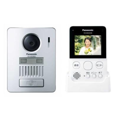 パナソニック Panasonic テレビドアホン 「ワイヤレステレビドアホン」 VS-SGZ20L