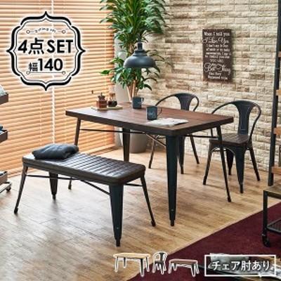 ダイニングテーブル セット 4人 ダイニングテーブル 4点セット おしゃれ 北欧 椅子 木製 ヴィンテージ風 カフェ風 西海岸 ベンチ チェア