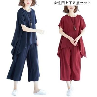 Tシャツ半袖ワイドパンツ上下2点セットゆったり不規則裾カットソー七分丈パンツ女性用夏春半袖Tシャツ