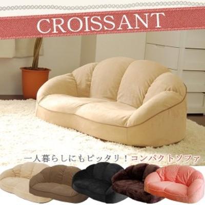 ローソファー 「CROISSANT」 コンパクト 1人掛け 軽い 日本製 slt-0740
