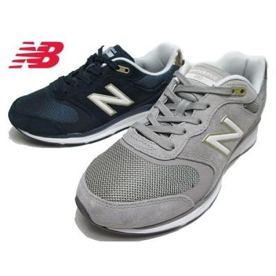 ニューバランス new balance WW880 フィットネスウォーキング レディース ワイズ:2E  靴