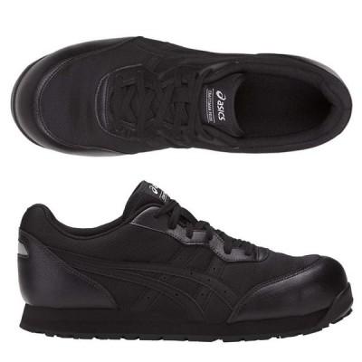 【送料無料】[アシックス] 安全靴 ウィンジョブ CP201 作業靴 FCP201 asics 安全スニーカー シューレースタイプ ブラック×ブラック スニーカー 21.5cm