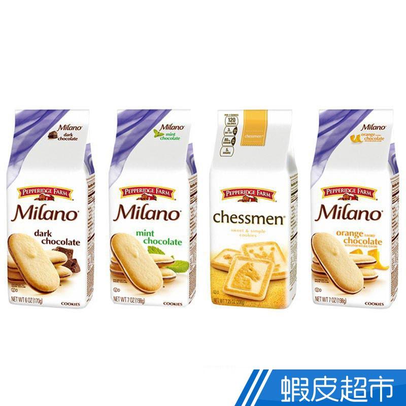 琣伯莉 棋王奶油/米蘭餅乾系列 現貨 蝦皮直送