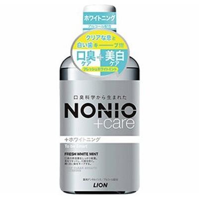 ライオン ノニオ(NONIO)  プラスホワイトニング デンタルリンス フレッシュホワイトミント600ml