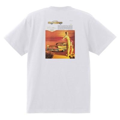 アドバタイジング キャデラック Tシャツ 白 956 黒地へ変更可 1958 オールディーズ ロックンロール 1950's 1960's ロカビリー ローライダー
