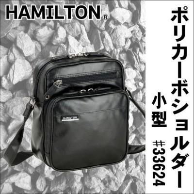 メンズ 紳士 バッグ 肩掛けカバン ハミルトン ポリカーボショルダーシリーズ 黒 c3624c