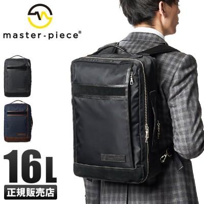 マスターピース バッグ リュック ビジネスリュック メンズ ノートPC A4 16L 日本製 ブランド master-piece DENSITY 01389