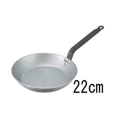 【デバイヤー】鉄フライパン 共柄 22cm【5110】