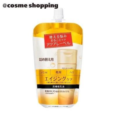 【ポイント10倍 4月11日】アクアレーベル バウンシングケア ミルク(詰め替え用) 乳液