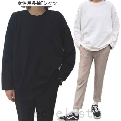 Tシャツ 長袖 レディース シンプル 長袖Tシャツ ゆったり カットソー 女性用 トップス 着まわし 春秋物 インナーシャツ カジュアル