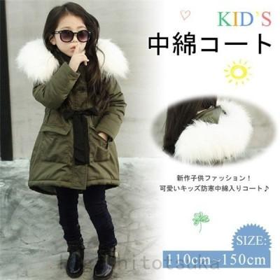 2021新作 中綿コート 女の子 KID'S ジップアップパーカー アウター キッズ ジュニア ロング丈 ミリタリー風