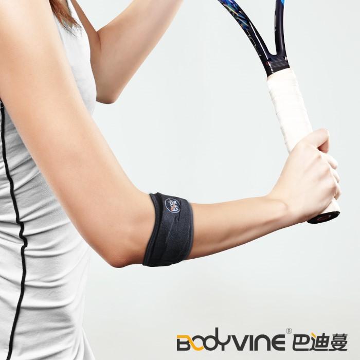 BODYVINE 護肘加壓帶(左右通用)-1只