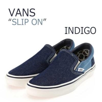 VANS SLIP-ON INDIGO  バンズ   インディゴ   V98CL DNM3 シューズ