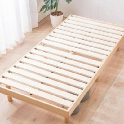 ベッド シングル 高さ調節 3段階 ヘッドレススノコベッド【NLES ノール】 フレームのみ(代引不可)【送料無料】