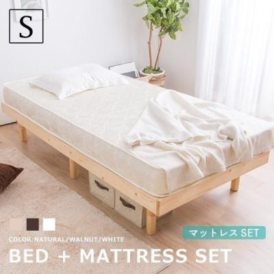 すのこベッド + 高密度ポケットコイルマットレスセット シングルベッド 天然木フレーム 高さ3段階すのこベッド(A)