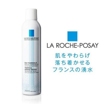 ラ ロッシュ ポゼ LA ROCHE-POSAY  ターマルウォーター 300mL ボディミスト 化粧水 返品交換対象外