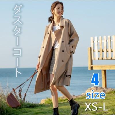 コート ダスターコート ロングコート トレンチコート ひざを越すロングコート カーキ 快適ファブリック 磨耗に耐える ファッション