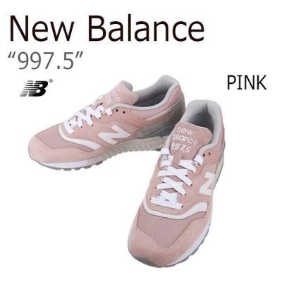 New Balance 997.5 レディース ピンク スエード ML997HAD