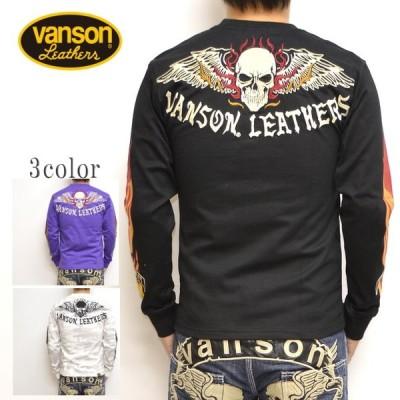 バンソン VANSON NVLT-812 天竺長袖 Tシャツ ブラック色 ロンT