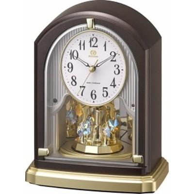 回転飾り 置き時計 ハイグレード RHG-S75 リズム時計 8RY414HG06  送料無料