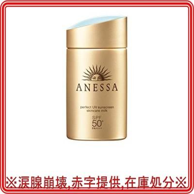 アネッサ パーフェクトUV スキンケアミルク【2018年モデル】 SPF50/PA 60mL