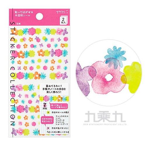 MIDORI手帳專用透明貼紙-小花
