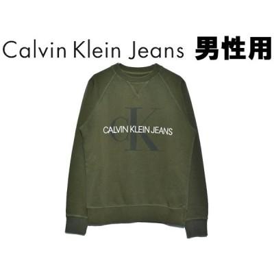 カルバンクラインジーンズ メンズ スウェット ウォッシュド モノグラム スウェットシャツ CALVIN KLEIN JEANS 01-20380222