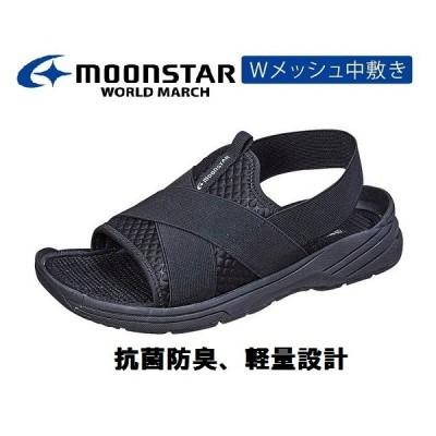 メンズ サンダル   サプリスト MS192 ブラック(N)
