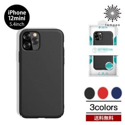 送料無料 メール便 iPhone 12 mini  5.4 BELEX Devia Nature Series Silicone Case Apple純正同等 リキッドシリコン ケース スマホケース