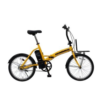 自転車 電動アシスト 折り畳み式 20インチ イエロー ハマー HUMMER ブランド コンパクト 持ち運び アウトドア 収納 簡単 軽快 坂道 ラクラク