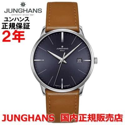 JUNGHANS ユンハンス メンズ 腕時計 電波時計 クオーツ マイスター メガ Meister MEGA 058 4801 00 国内正規品