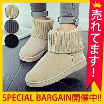 ムートンブーツ レディース ショートブーツ 内ボア ファー ぺたんこ リブニット 歩きやすい靴 ^bo-555^