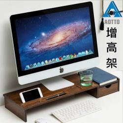 AOTTO 多功能電腦螢幕增高收納架 桌上架(螢幕架 電腦架)