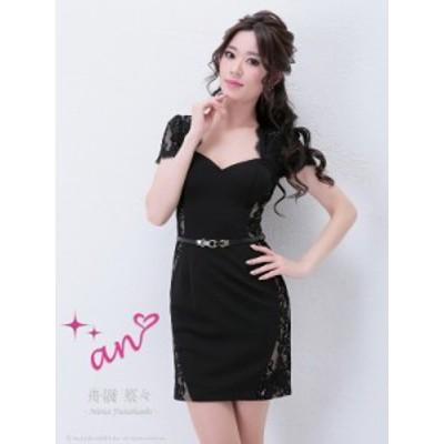 an ドレス AOC-2769 ワンピース ミニドレス Andy アン ドレス キャバクラ キャバ ドレス キャバドレス