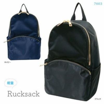 軽量ナイロンリュックサック(7603)  【送料無料】(リュックサック、デイバッグ、カバン、かばん、鞄)