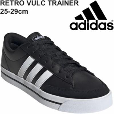 スニーカー メンズ コートスタイル シューズアディダス adidas RETRO VULC TRAINER M/スポーティ カジュアル LSL57 黒 ブラック 男性 靴