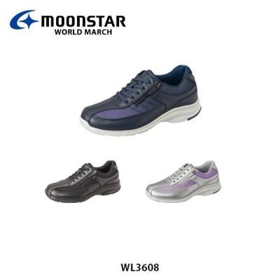 ムーンスター ワールドマーチ WL3608 レディース スニーカー コンフォートシューズ 婦人靴 ワイド設計 撥水加工 4E MOONSTAR WORLD MARCH WL3608