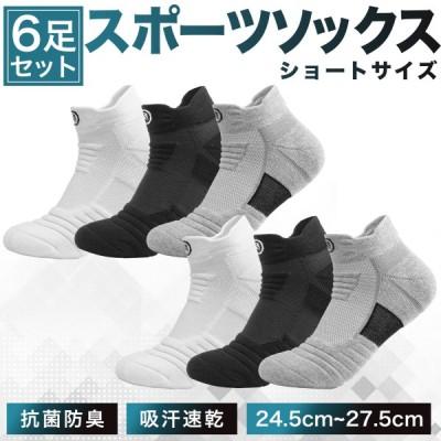 靴下 メンズ スポーツ ソックス くつした くるぶし 厚手 ショート 6足 速乾 衝撃吸収 防臭 ランニング