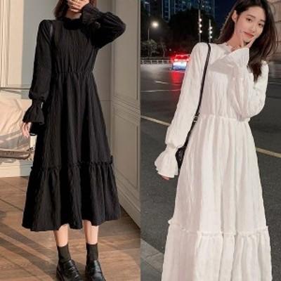 ワンピース 冬 韓国 ファッション レディース 白 黒 ワンピース フリル フレア ロングワンピース  ガーリー オルチャン ファッション 裏