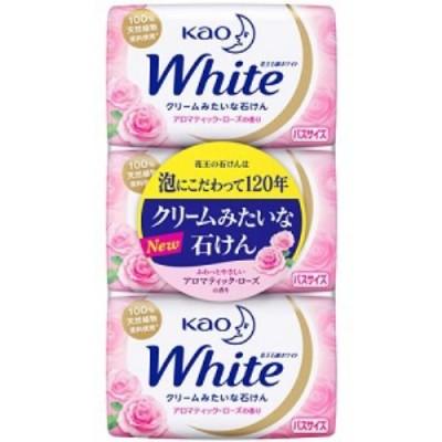 花王ホワイト アロマティックローズの香り バスサイズ 130g×3個入【日用消耗品】