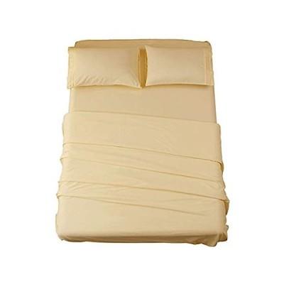 Sonoro Kate Bed Sheet Set Super Soft Microfiber 1800 Thread Count Luxury Eg