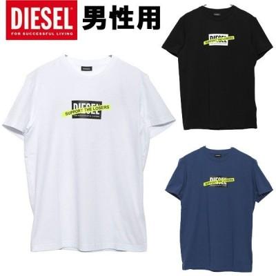 ディーゼル メンズ 半袖Tシャツ T-DIEGOS-A3 T-SHIRT DIESEL 2316-0356