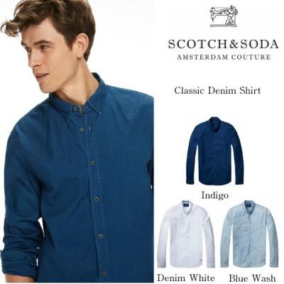 Scotch&Soda スコッチ&ソーダ スコッチアンドソーダ Classic Denim Shirt クラシック デニムシャツ シャツ 無地 長袖 Indigo/Denim White/B