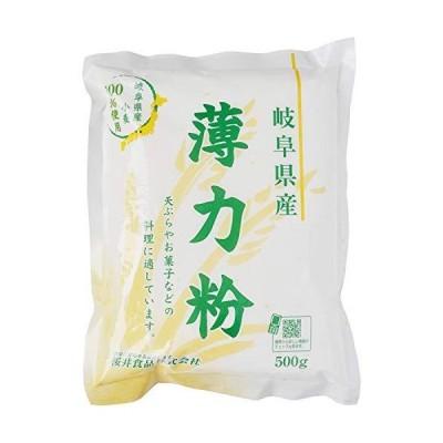 桜井食品 岐阜県産薄力粉 500g×12袋