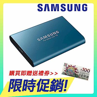 SAMSUNG 三星 T5 500GB USB3.1 移動固態硬碟 珊瑚藍 (MU-PA500B/WW)