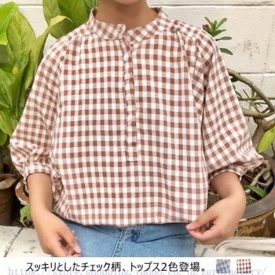 ブラウス レディース 7分袖 チェック柄 パフ袖 バルーン袖 シャツ 可愛い ゆったり トップス オシャレ 春 夏